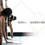 YOGA JOURNEY HOT CORE