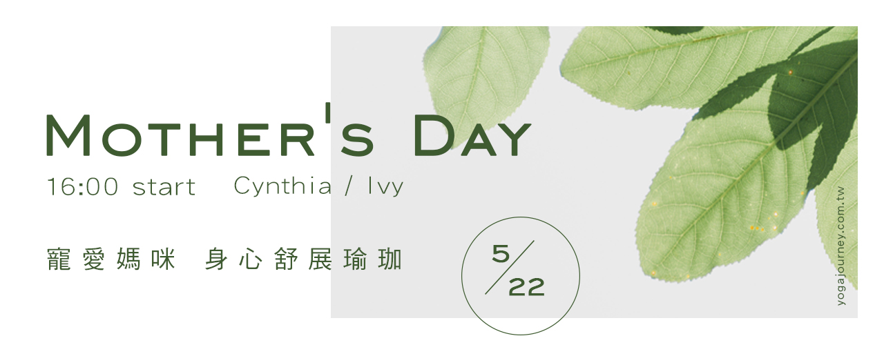 mothersday_yoga_event