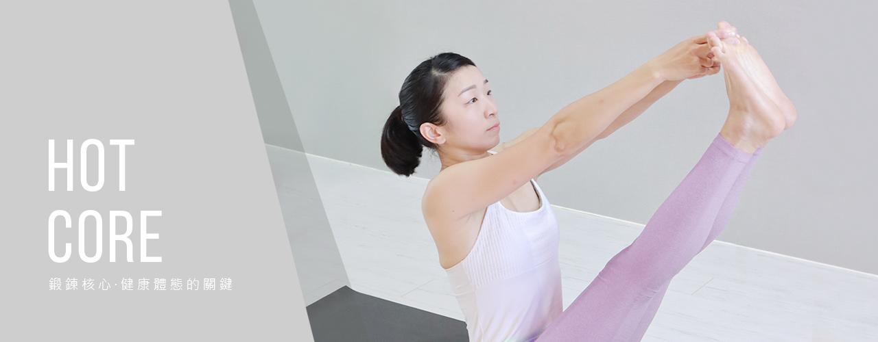 0420-Cynthia_熱核心_瑜珈_基礎_初學者_yoga_journey