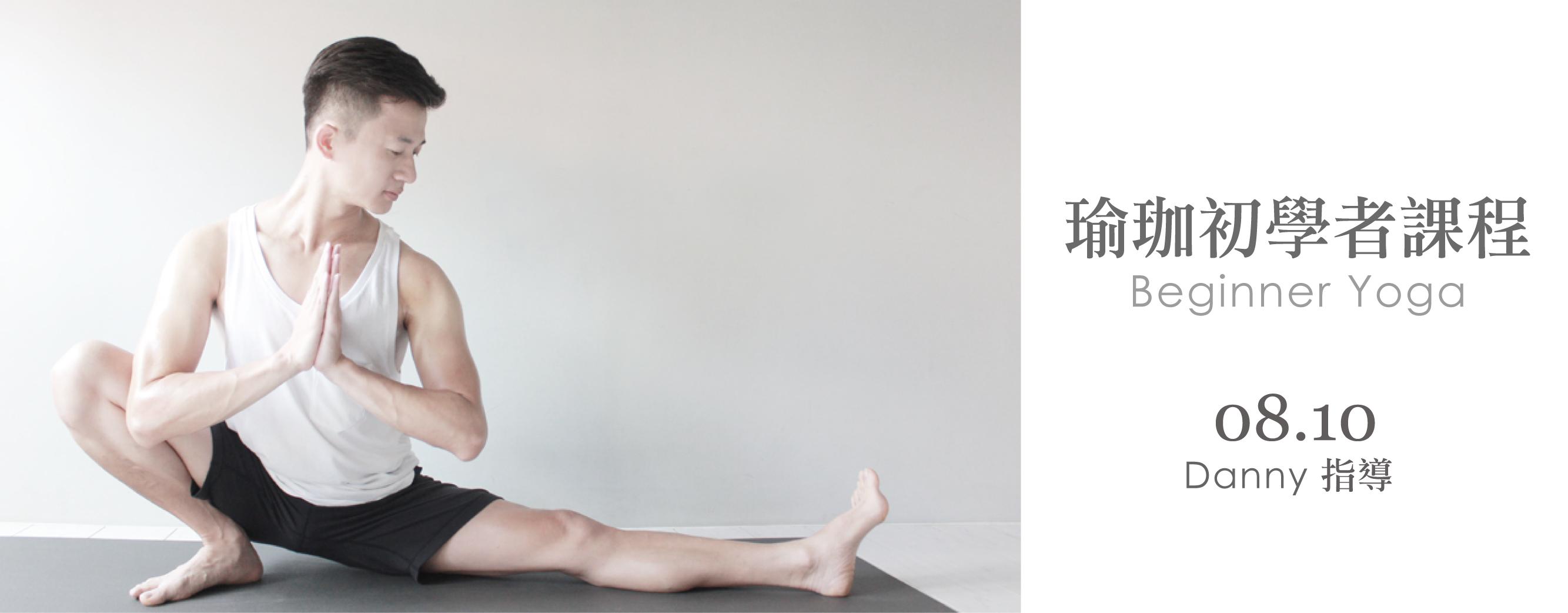 0810 beginner yoga