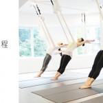 Aerial yoga 空中瑜珈
