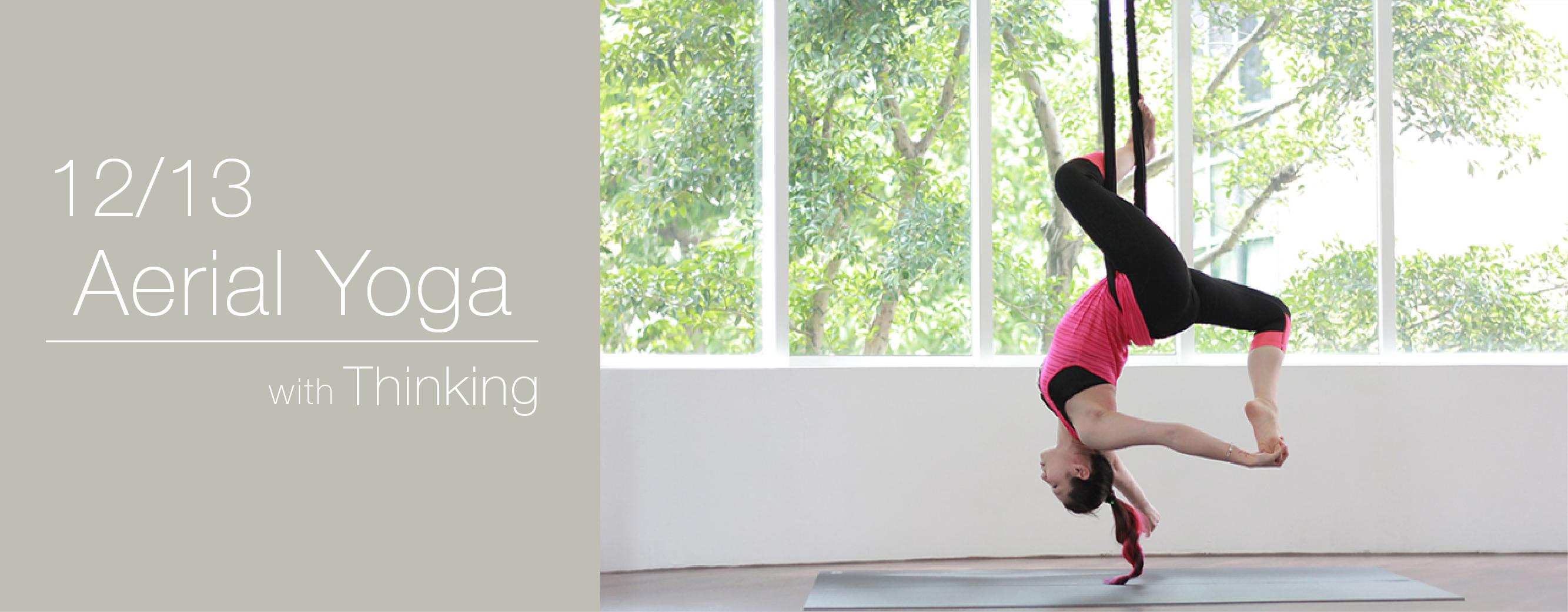 1213 AERIAL yoga