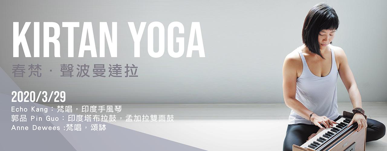 ECHO-Kirtan Yoga