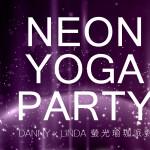 Yoga Journey 2016 螢光瑜珈派對