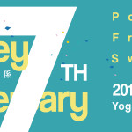 yoga journey yoga event 201808