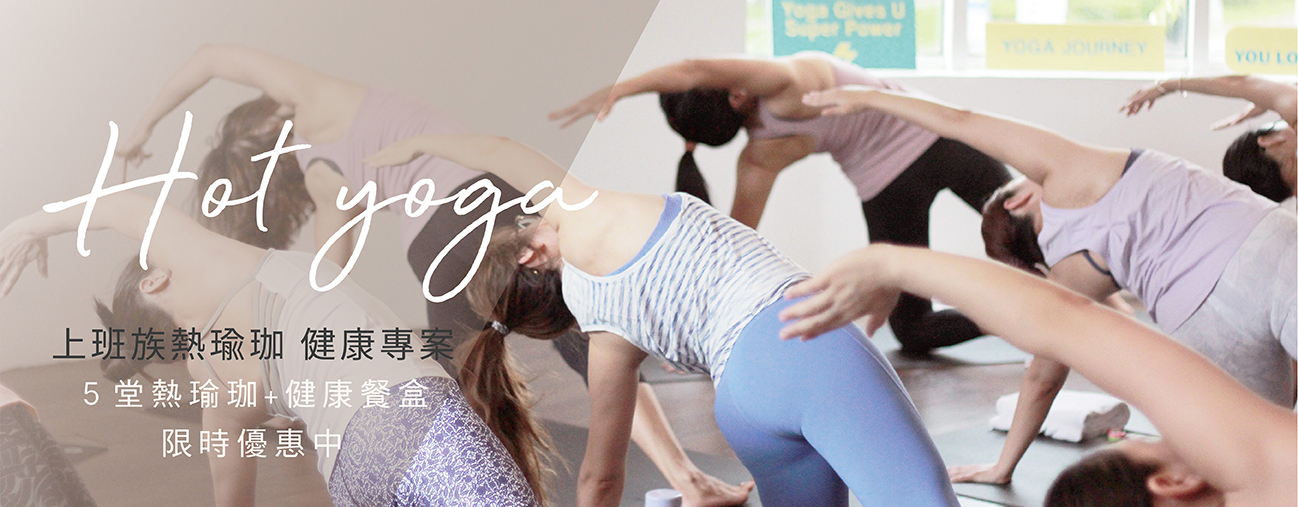 Yoga Journey 2019-hot-yoga-event