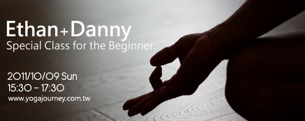 Yoga Journey 瑜珈旅程 Special class