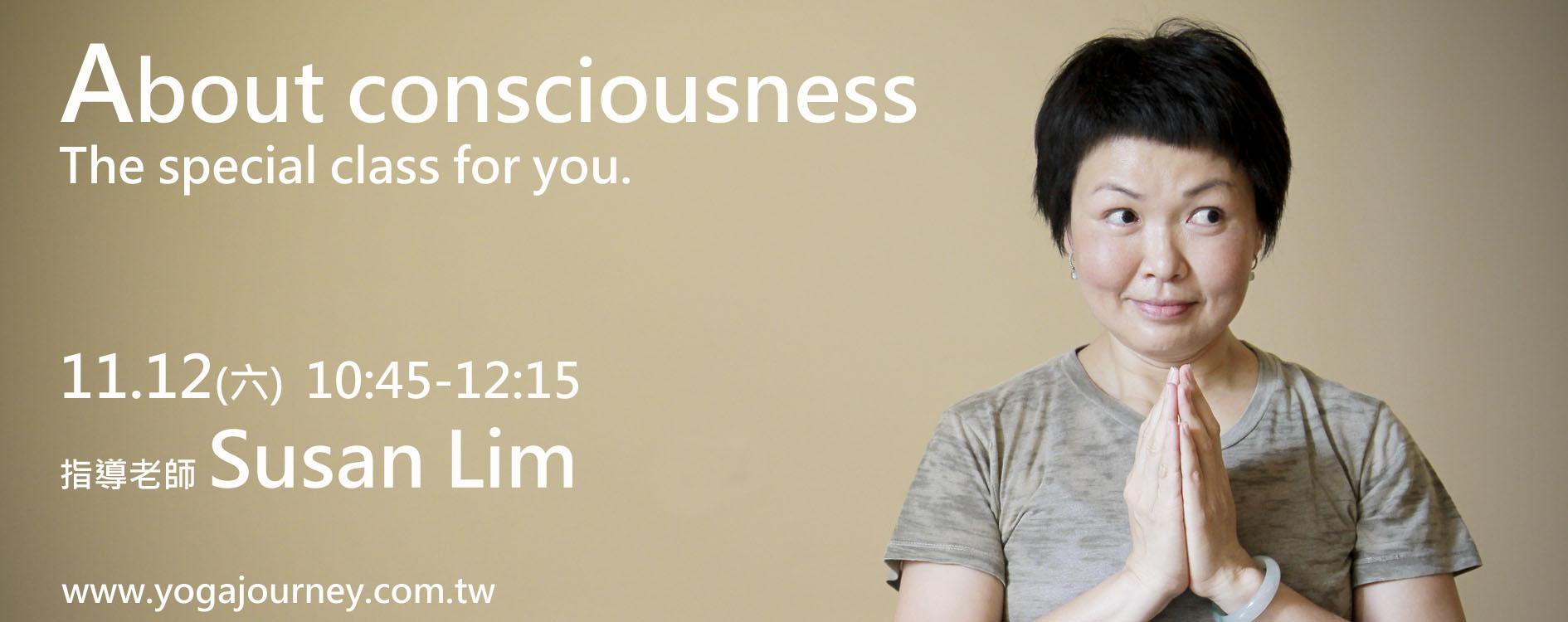 Yoga Journey瑜珈旅程 Susan Lim