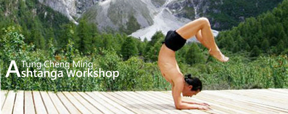 Yoga Journey瑜珈旅程 董振銘老師 Ashtanga Workshop