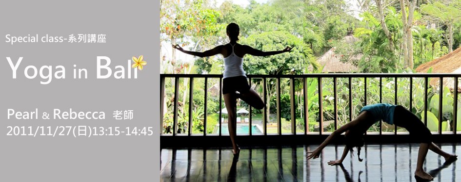 Yoga Journey Yoga-in-bali