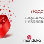 Yoga Journey birthday gifts