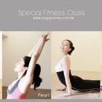 Yoga Journey - speciasl fitness class