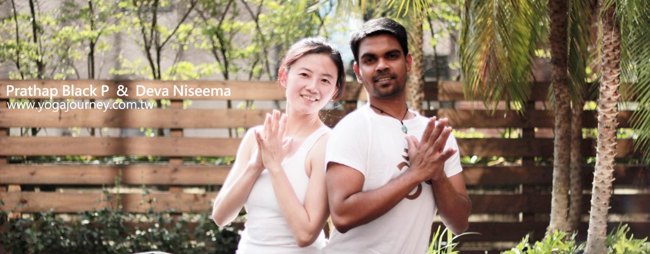 Yoga Journey 瑜珈旅程 陽明山瑜珈研習營 Prathap+Niseema