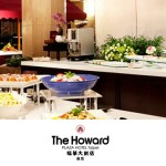 Yoga Journey 瑜珈旅程 Howard Taipei 台北福華飯店