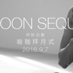 2016 moon seqence_yoga event