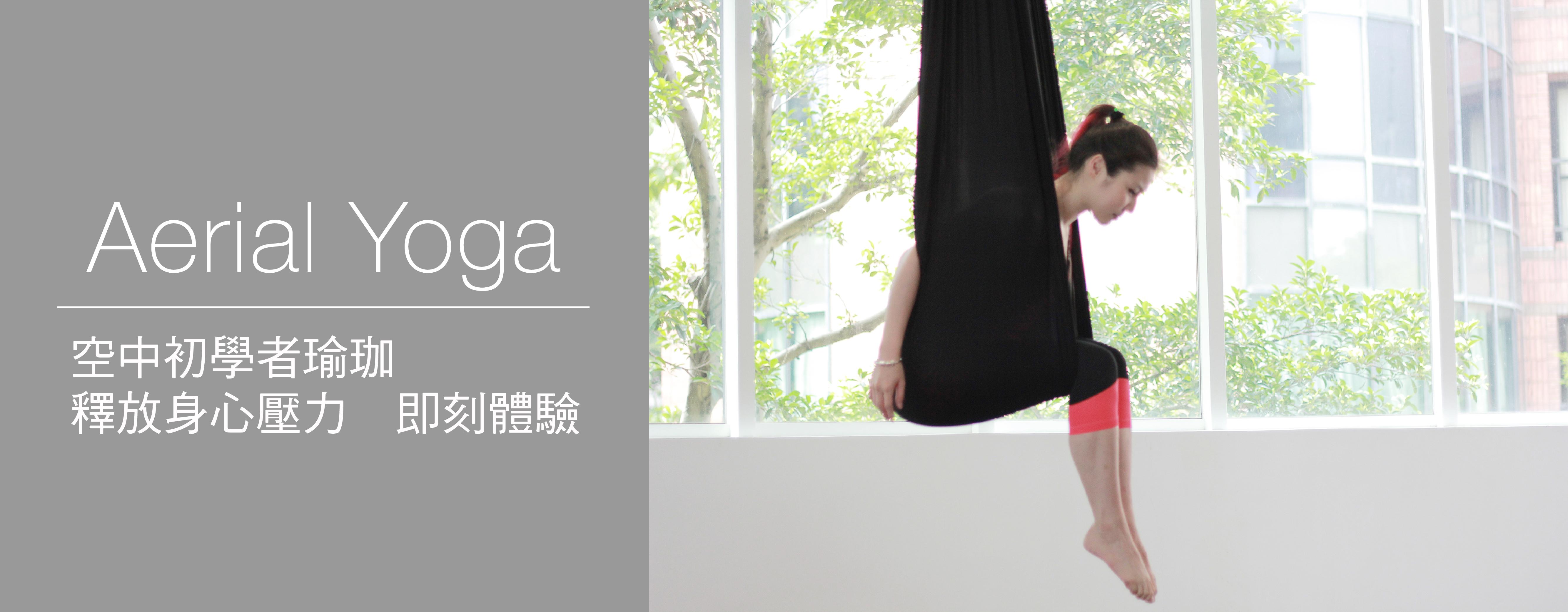 yogaworkshop