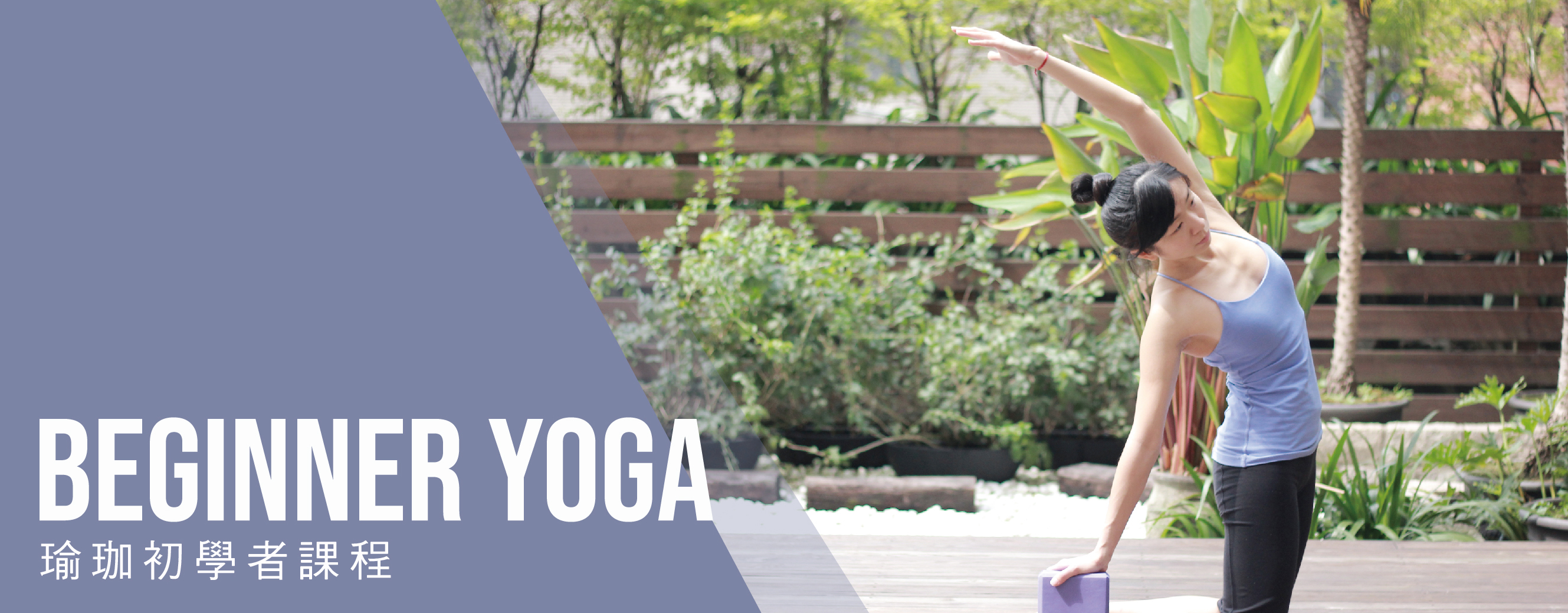 beginner yoga yoga journey