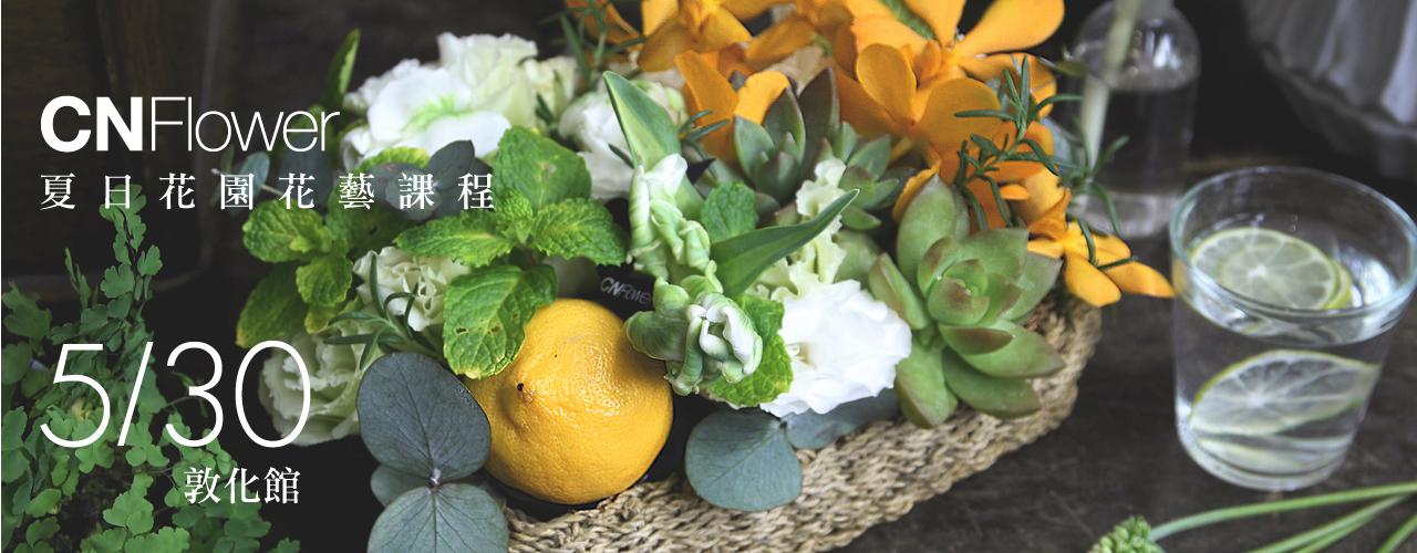 cn-flower