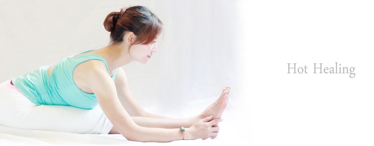Yoga Journey Hot Healing