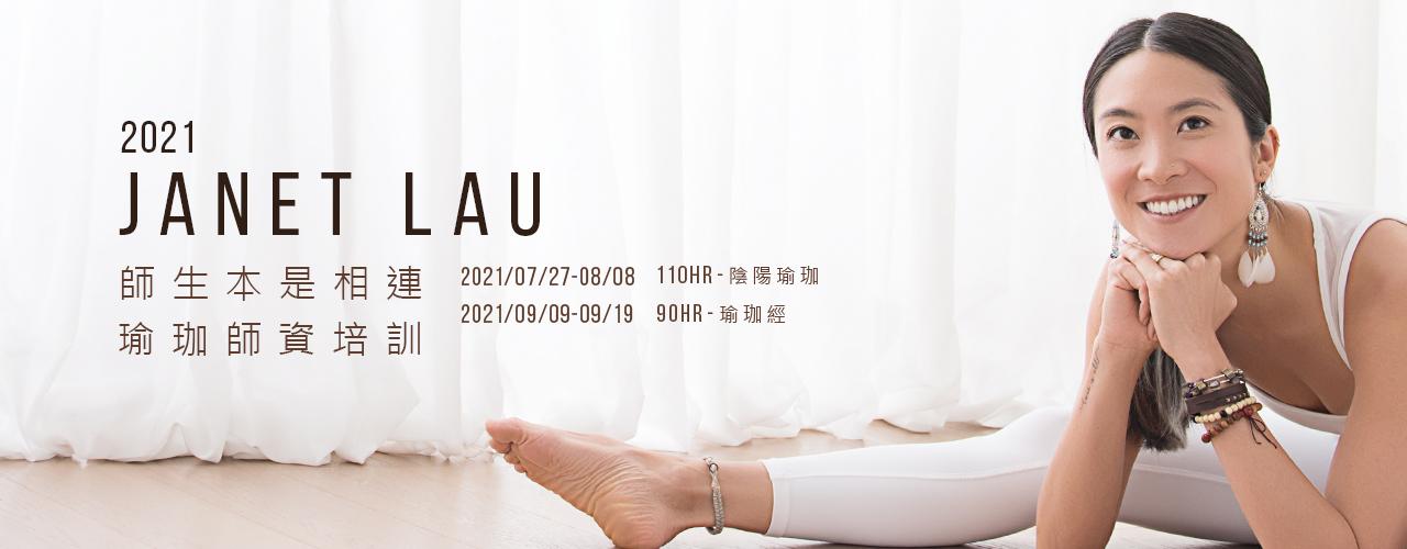 Janet-2021_瑜珈師資培訓