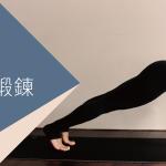 yoga workout yoga journey