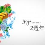 yoga journey party