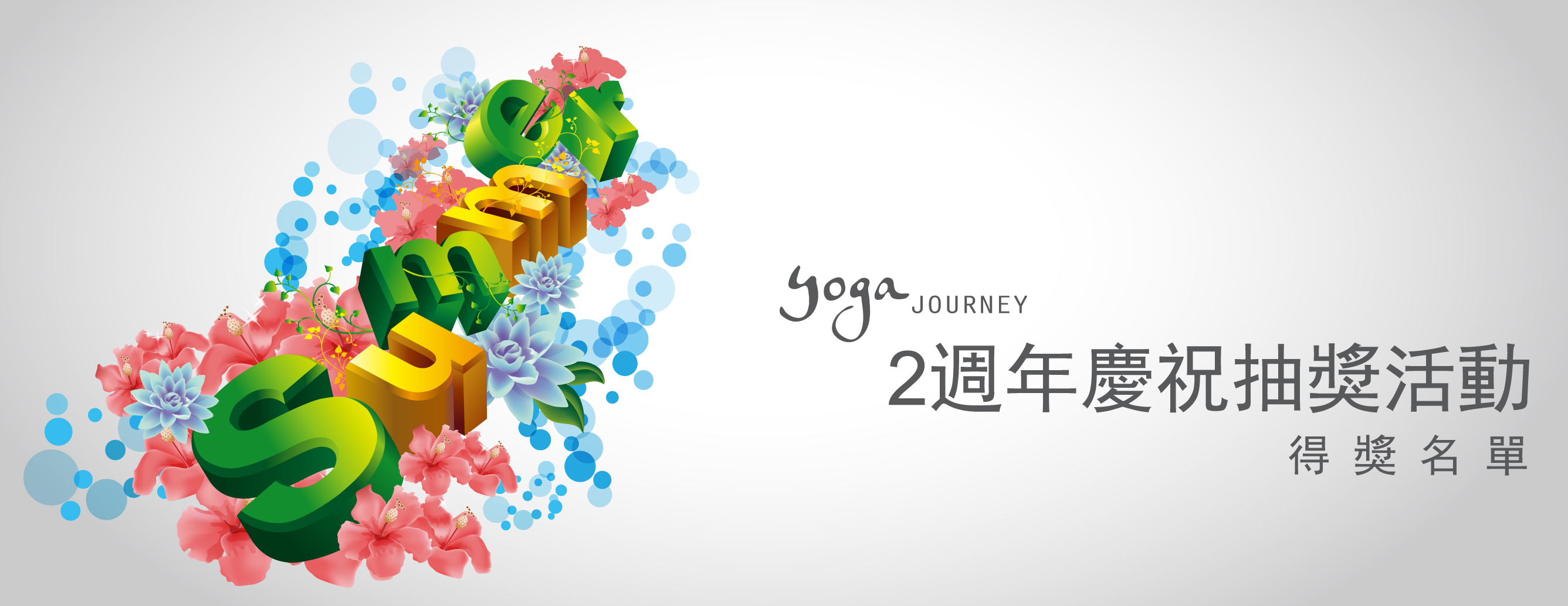yoga journey party