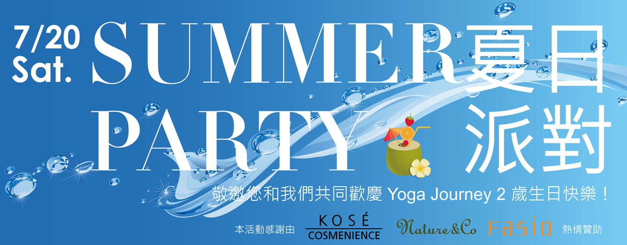 yoga journey summer party