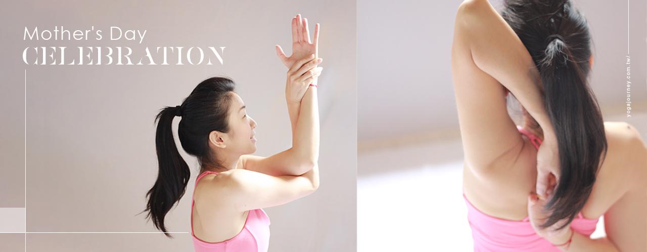 瑜珈_瑜伽_瑜珈旅程_yoga journey_5月活動_會員推薦_入會禮