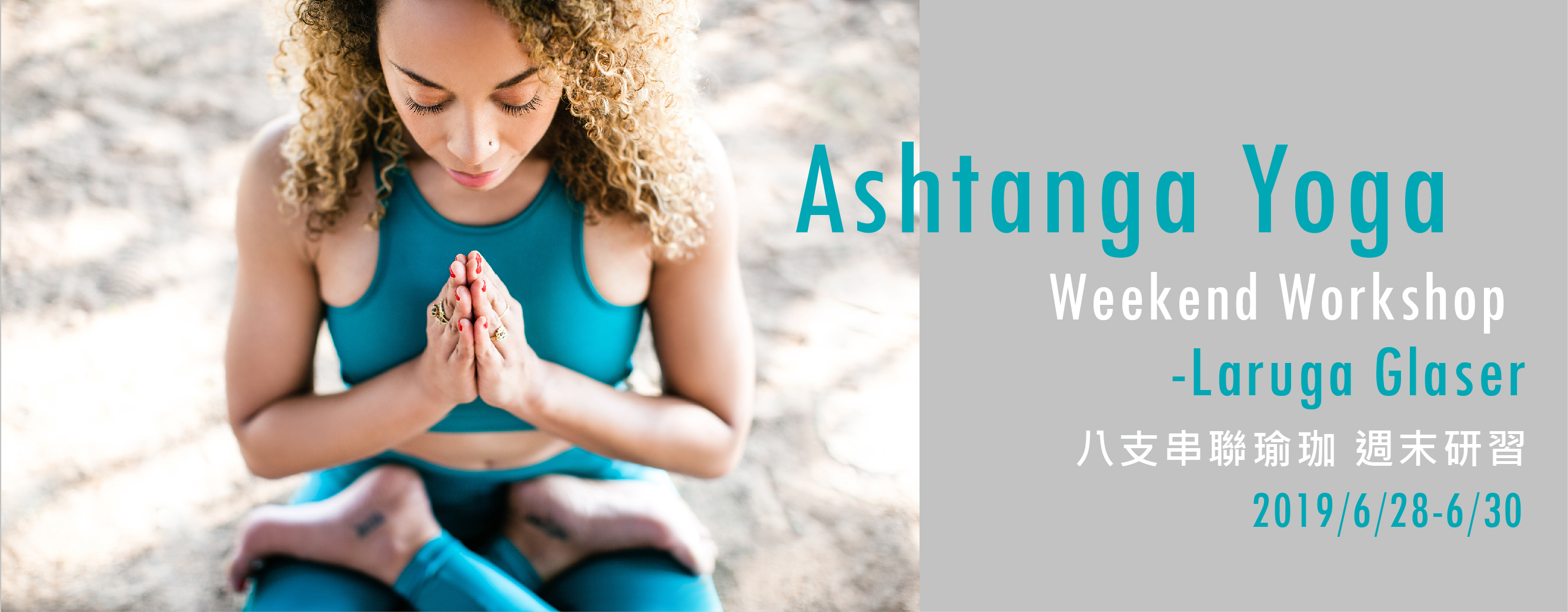 Yoga Journey Laruga Ashtanga