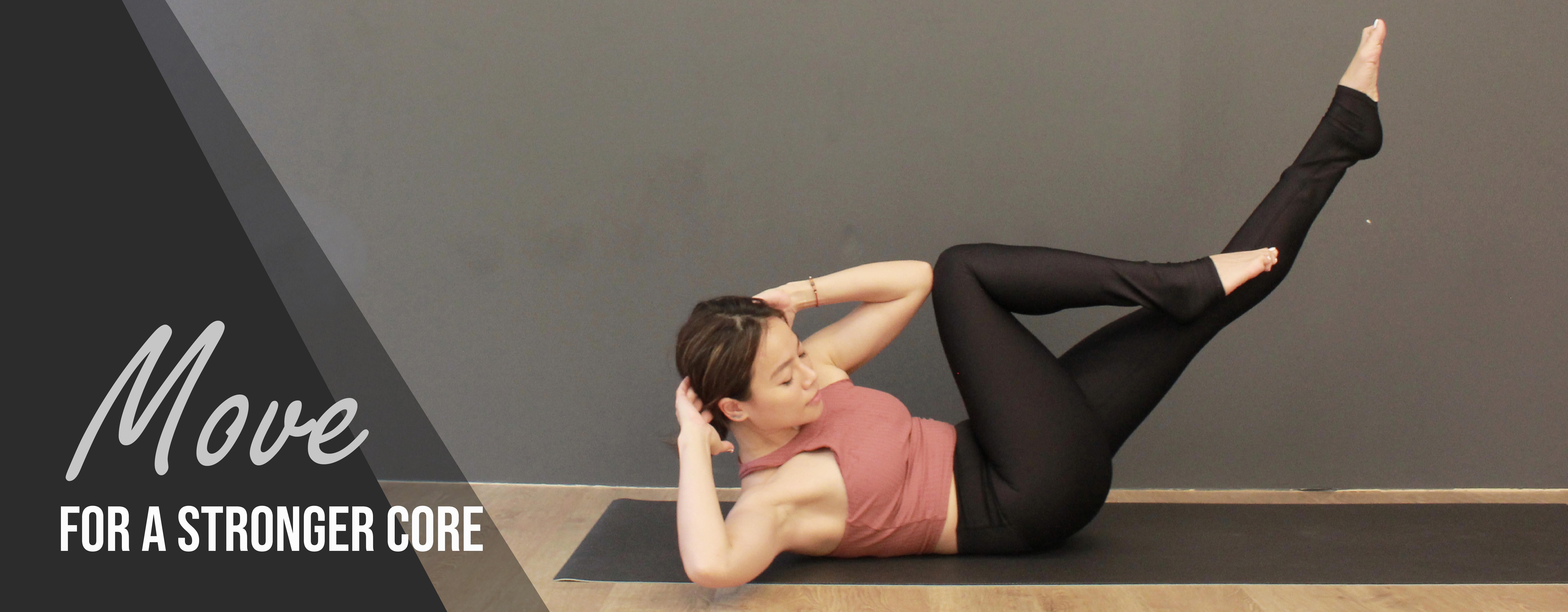 夏日瑜珈-核心與肌力鍛鍊