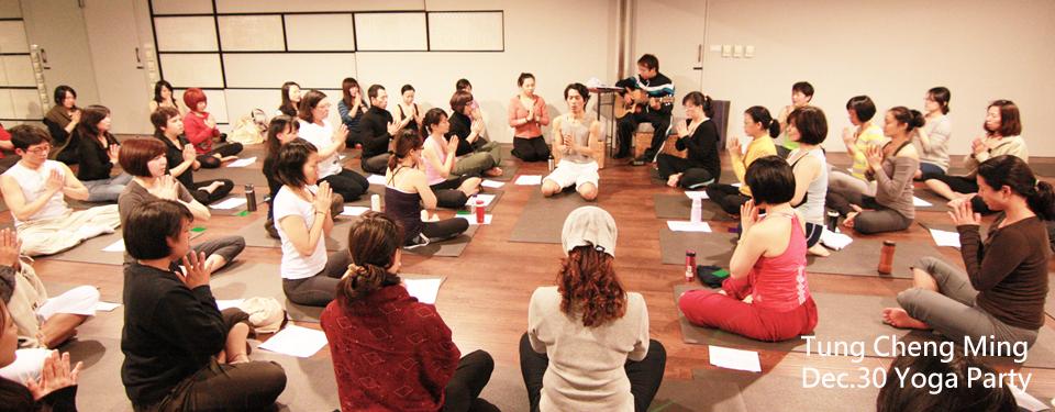 Yoga Journey瑜珈旅程 董振銘老師 Yoga Party Ashtanga介紹課