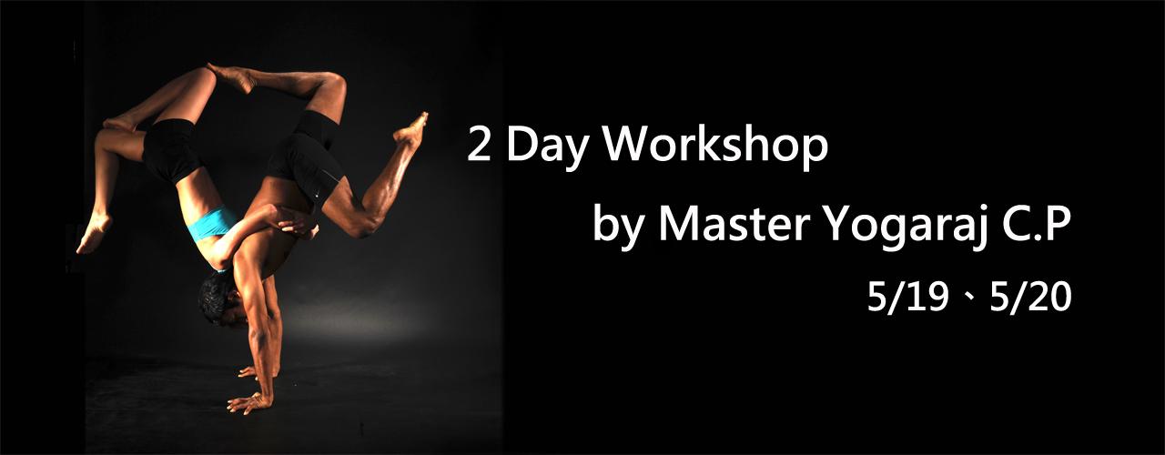 Yoga Journey Workshop Master Yogaraj