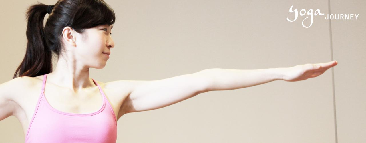Yoga Journey Beginner Yoga Class
