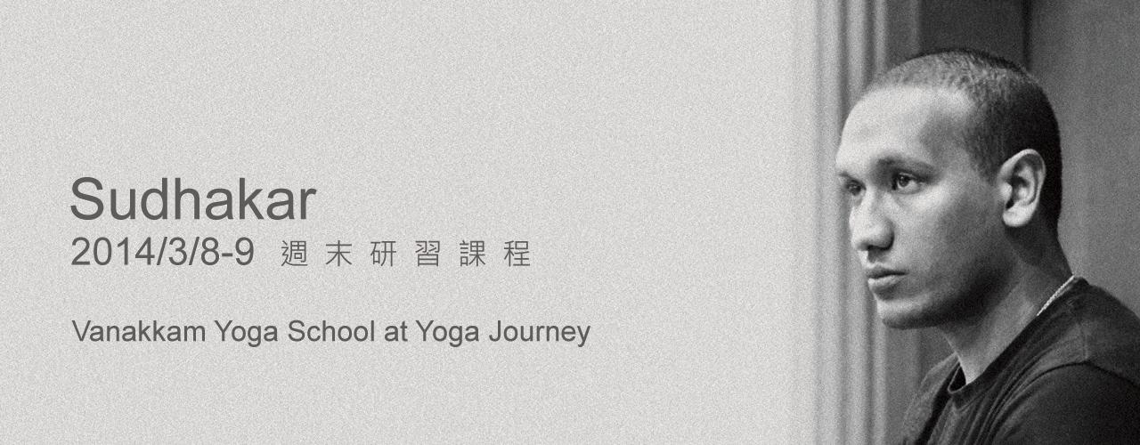 Yoga Journey_Sudhakar