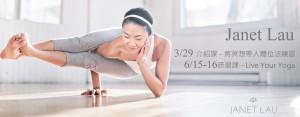 Yoga Journey janet lau